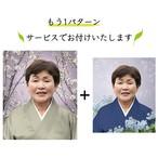 遺影制作 女性 着物姿 青い花 白梅の香 D-003