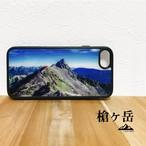 槍ヶ岳 強化ガラス iphone Galaxy スマホケース アウトドア 登山 山 ブルー ネイビー