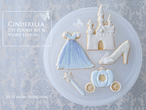 "10/29発送予定""Cinderella"" DIY cookie kit & video lesson"