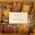 FOOさんの焼き菓子set 紫陽花クッキー入り
