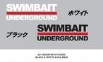 SWIMBAIT UNDERGROUND / カッティングステッカー