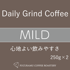 マイルド Daily Grind Coffee 250g×2個