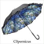 傘 晴雨兼用 UVカット  (ルノワール 傘) 浜松雑貨屋C0pernicus