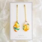 【再販】色のしずく 菜の花|ゆれるドロップチェーンピアス