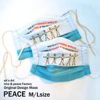 """[予約販売商品] eri's Artが贈るHAPPYマスク第2弾!Original design MASK """"PEACE"""" ILL-mask-02"""