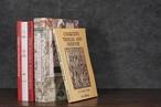 【SPECIAL PRICE】【DS159】BIRNEY -5set- /display book