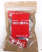 ヨロン島ガム 十五夜踊りアサイナー仮面 6個入り袋