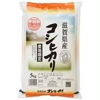 新米 滋賀県 近江米 コシヒカリ 10kg 送料無料(30年産 白米/玄米)