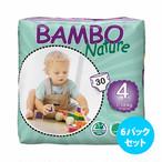 [6パックセット]Bambo Nature紙おむつ (サイズ4)