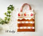 【R baby】ミニリボンバッグ(イチゴショートケーキ)  i0704074