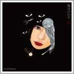【CD】作品集「海月ひかり①」