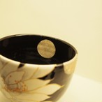 京焼 抹茶茶碗 月下美人 黒
