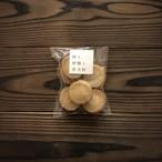 カルダモンとレモンのクッキー