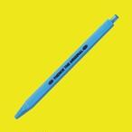 [SY-76] 「THENCE」  ボールペン ブルー