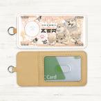 豆柴紙幣 パスケース[オレンジ]