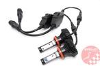 R2S シングルバルブ LEDキット Single bulb LED Kit