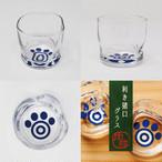 猫グラス(利き猪口nikuQ馴染みグラス)