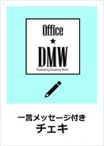 一言メッセージ付きチェキ【4/13~4/15受付分】