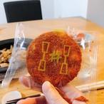 【悶絶!】激辛ファイヤー煎餅