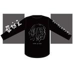 佐々木 NOT DEAD ロングTシャツ