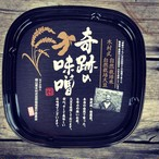 【特別価格にて販売!】木村式栽培奇跡の味噌(麹みそ)750g