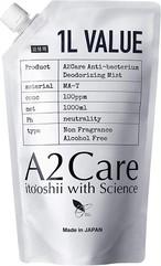 A2Care 除菌消臭剤 1L詰替用
