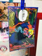 【通販限定】ホログラムポストカード「魔法少女は救済されたい」