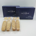 [2箱セット]折尾銘菓 おりをろまん ビスコッティレガーロ