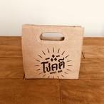 Chok Dee Bag Sサイズ BT-003-S