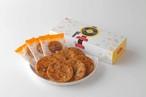 40%OFF【数量限定】円山ぴりか 元祖 半熟せんべい(スープカレー味) 10枚入(賞味期限6/30)