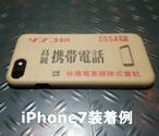 (10/11再販)iPhone用ハードカバーケース「リンゴ印」
