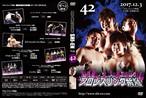 DVD vol42(2017.12/3世界館大会)