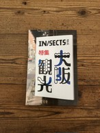 IN/SECTS Vol.12