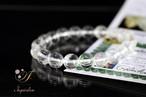 H&E社 サチャロカクリアアゼツライト アゾゼオ ブレスレット10mm(証明書付き)  B059