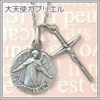 大天使ガブリエルのメダイユ キリストクロス十字架付きネックレス フランス教会正規品 シルバー エンジェル ペンダント