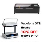 Vaquform DT2 + Beamo セット