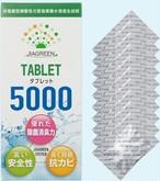 ジアグリーンタブレット5000 (10錠入り)