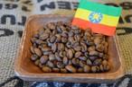 エチオピア ブク サンドライ 100g