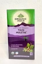 トゥルシームレティ(Tulsi Mulethi)(Tea bags)