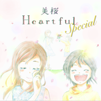 1st Single「Heartful -Special-」
