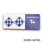 ■KASAMATSU-14 ピアス。しかく。〜イヤリング変更可〜