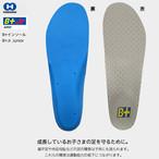 HOSHINO(ホシノ)B+インソール B+Jr Junior 成長しているお子さまの足を守るために
