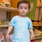 【ロク】Tシャツ「ROKU CHU♡」