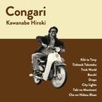 2nd アルバム 「こんがり」  (CDR)