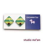 ■KASAMATSU-07 ピアス。しかく。〜イヤリング変更可〜