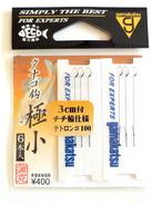 ガマカツ テトロン糸付 タナゴ針 極小