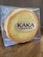 チーズクッキー(バニラ)