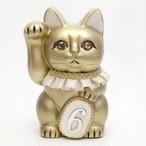 ナンバーキャット フリルカラー / M-Size / 金(Gold)