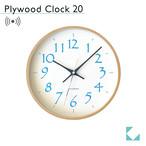 KATOMOKU plywood clock 20 km-119LBRC 電波時計