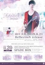 【ticket】2019年11月20日Daiki Yamaguchi ONE-MAN LIVEtour2019 -ReflectioN-tour Final